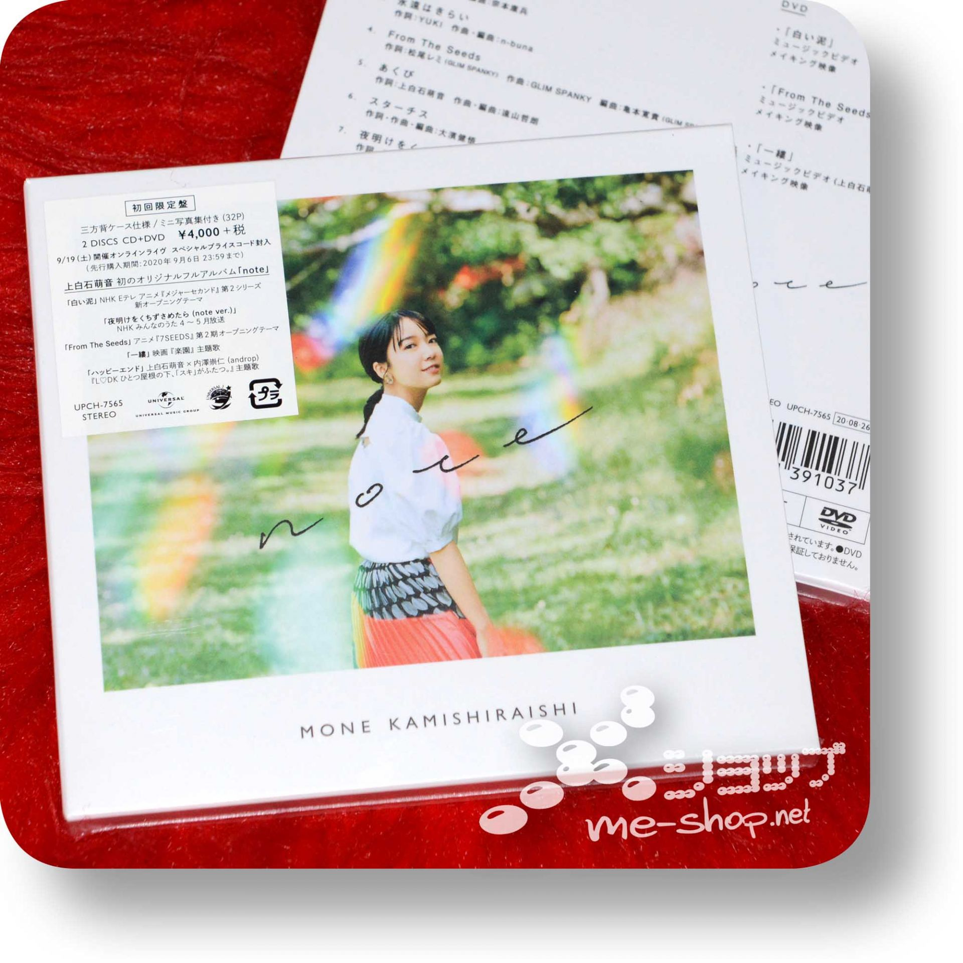 mone kamishiraishi note cd+dvd