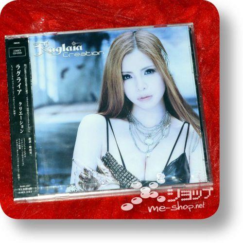 raglaia creation cd+dvd