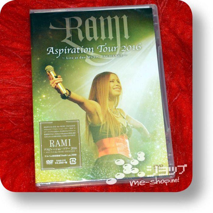 rami aspiration dvd