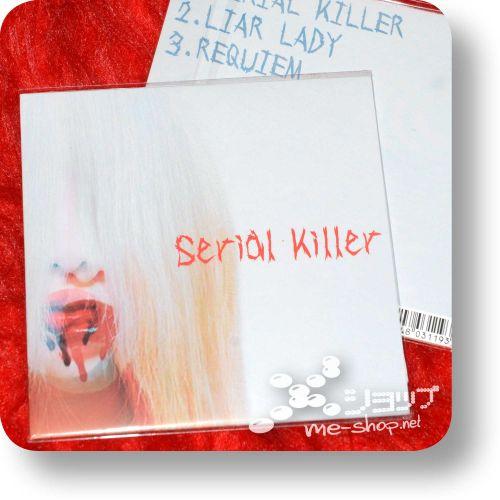 rami the requiem serial killer