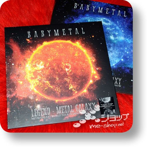 babymetal legend metal galaxy bd lim