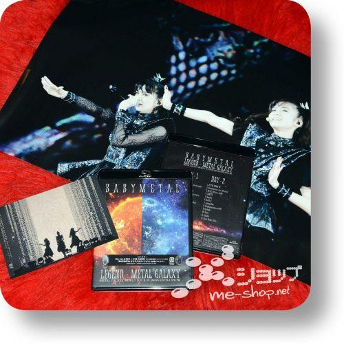 babymetal legend metal galaxy bd+bonus