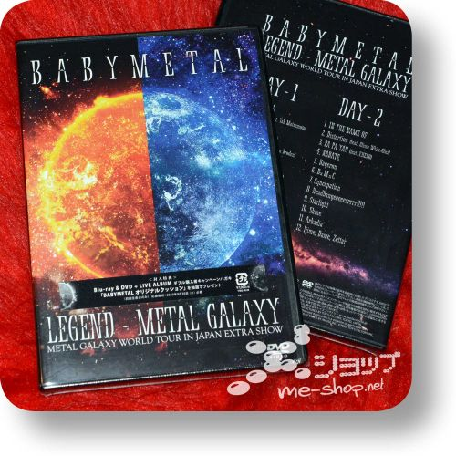 babymetal legend metal galaxy dvd