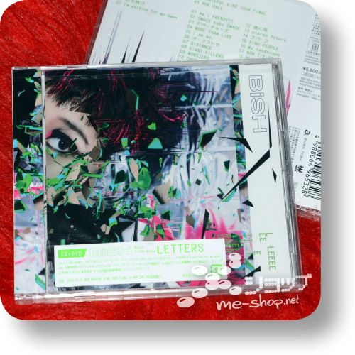 bish letters cd+dvd