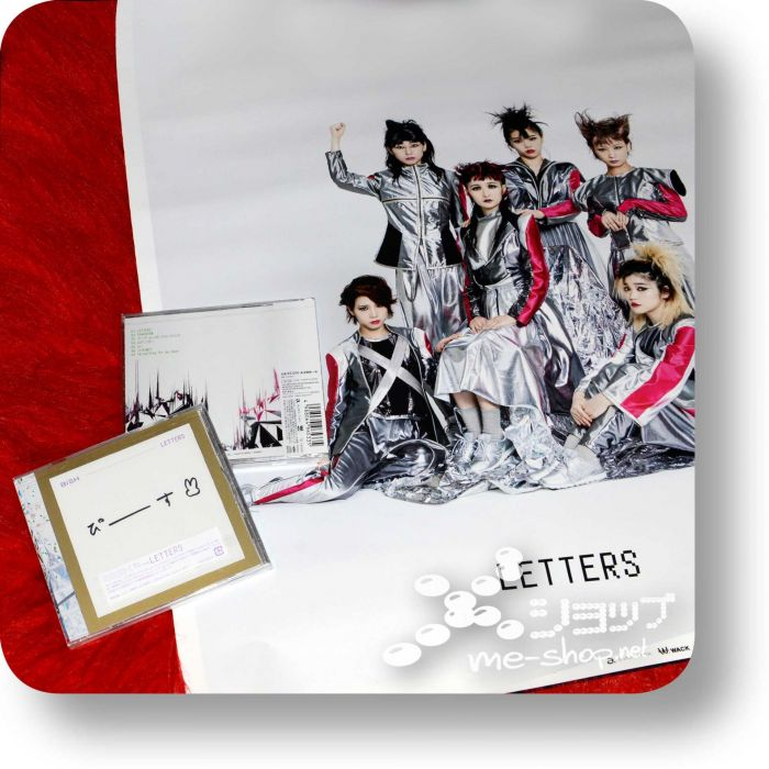 bish letters+poster