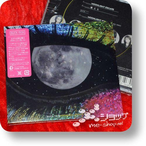 buck-tick moonlight escape cd+dvd