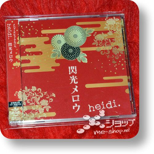 heidi senkou mellow cd+dvd