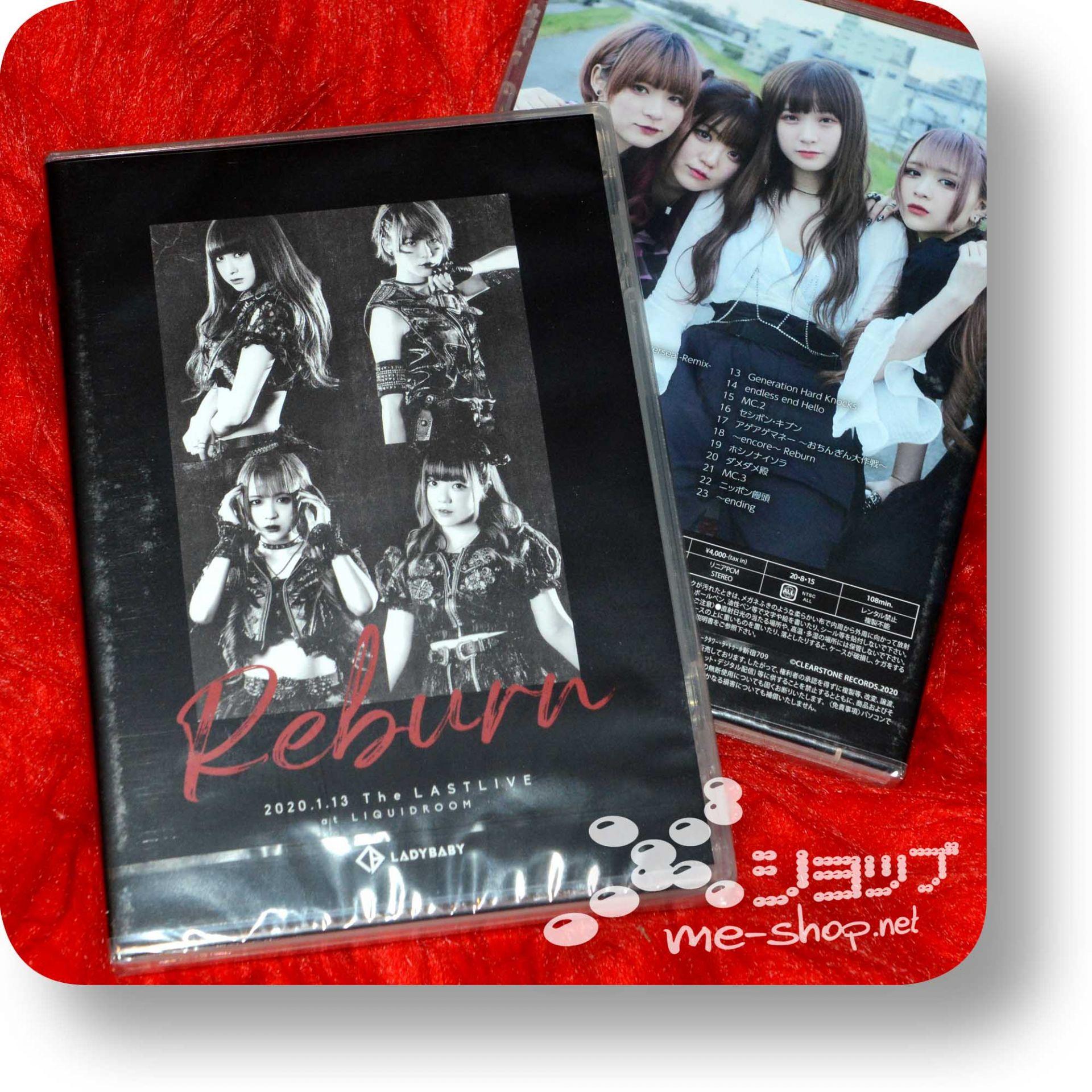 ladybaby reburn dvd