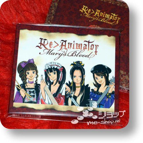 marys blood re-animator cd+dvd