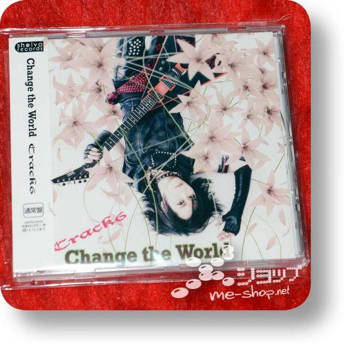 crack 6 change the world