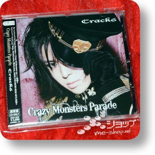 crack 6 crazy monsters parade