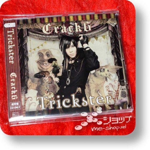 crack 6 trickster