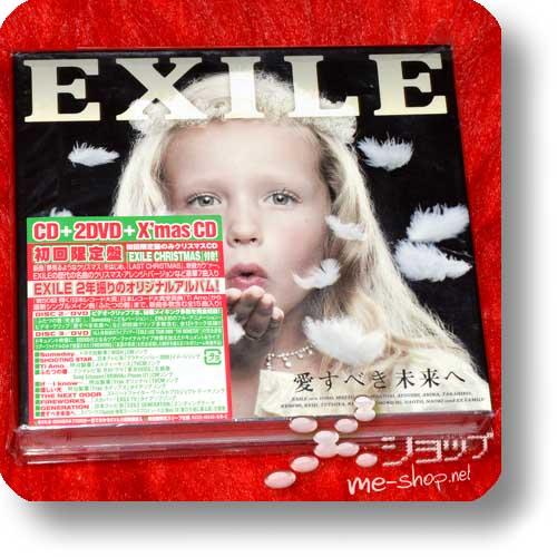 exile ai subeki lim1