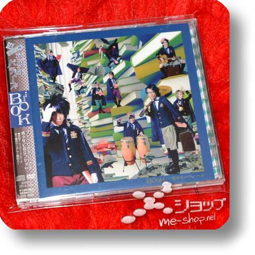hanashonen baddies book cd+dvd