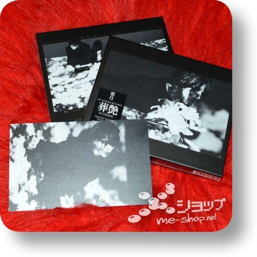 hazuki funeral box+bonus
