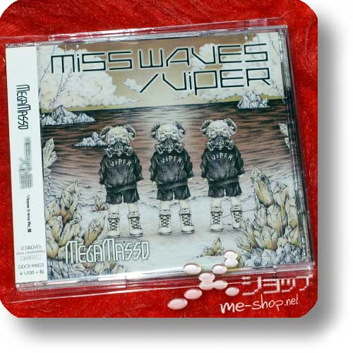 megamasso miss waves cd+dvd