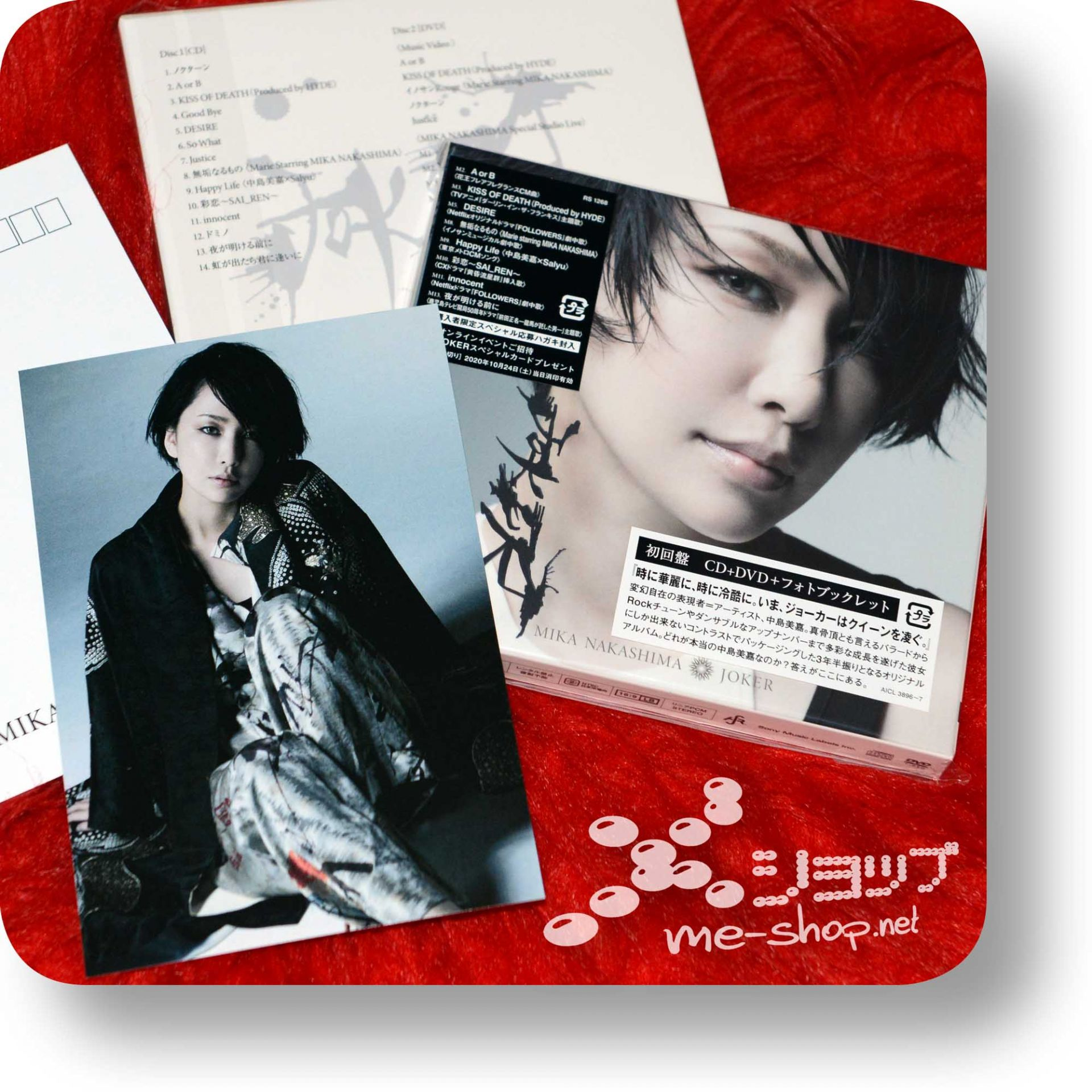 mika nakashima joker cd+dvd+bonus