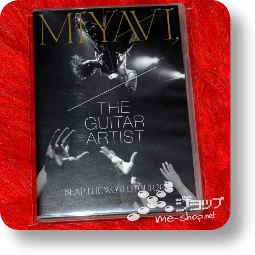 miyavi the guitar artist