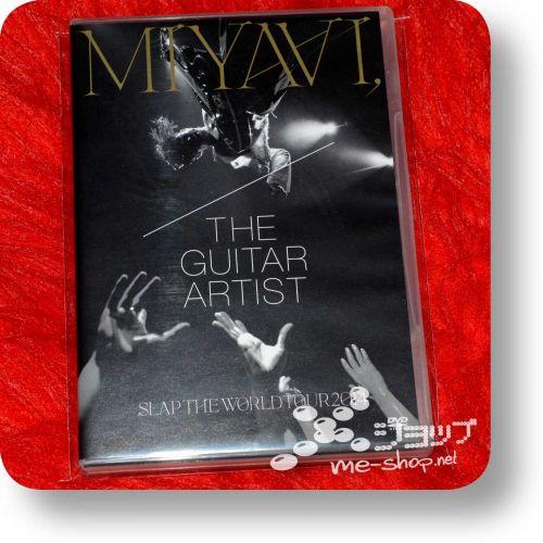 miyavi the guitar artist