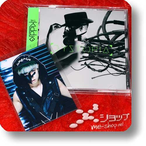 the kiddie dystopia cd+dvd+bonus