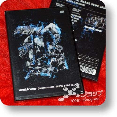 coldrain live and backstage at blare dvd