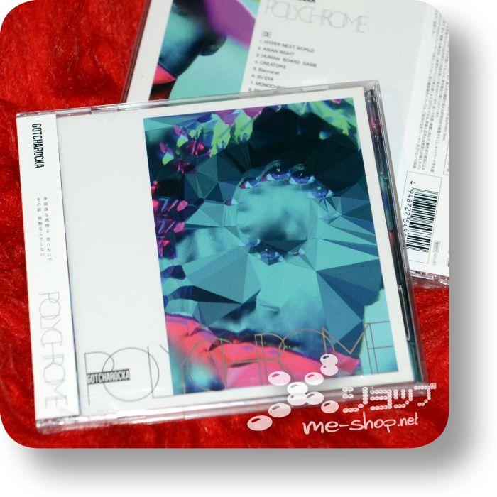gotcharocka polychrome cd+dvd