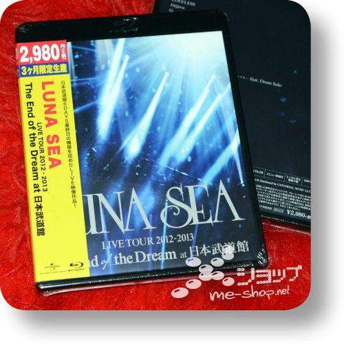 luna sea live tour 2012 bd reissue 2020