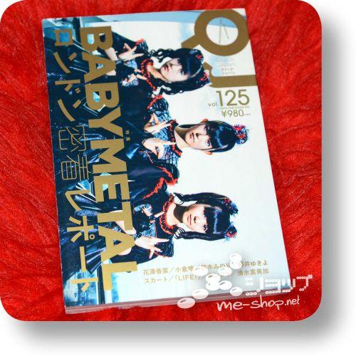 quick japan 125