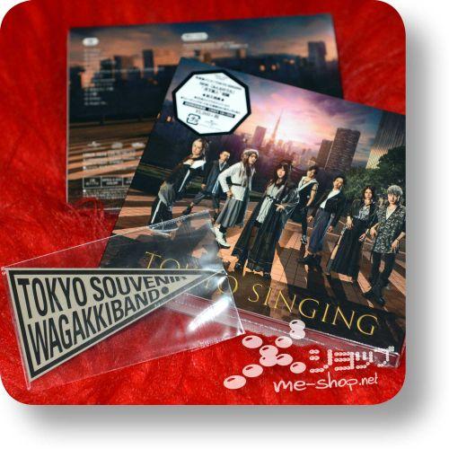 wagakki band tokyo singing cd+dvd+bonus
