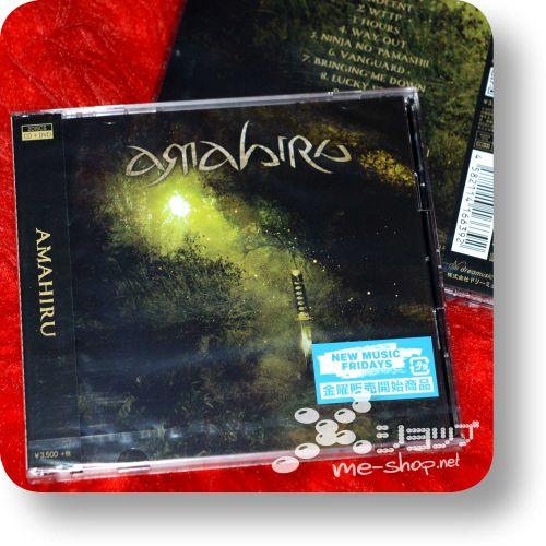 amahiru cd+dvd