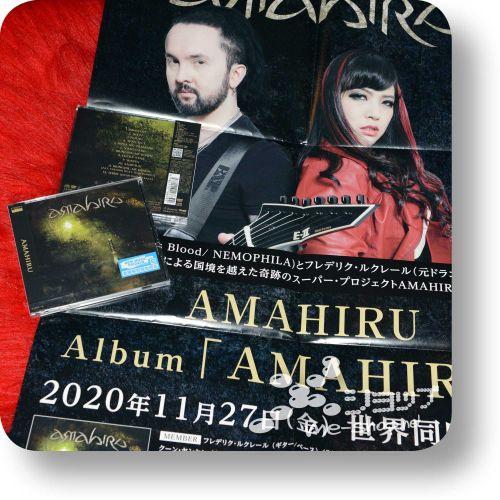 amahiru cd+dvd+poster