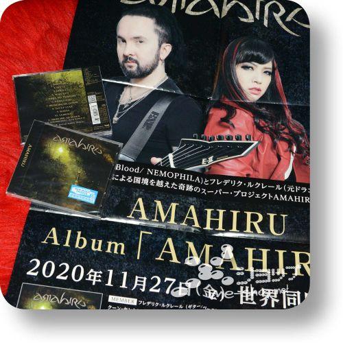 amahiru+poster