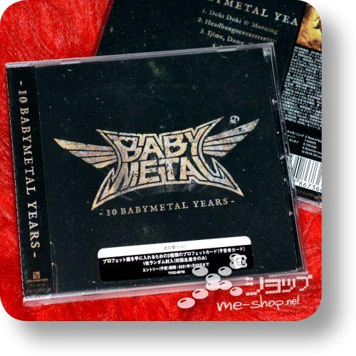 babymetal 10 babymetal years