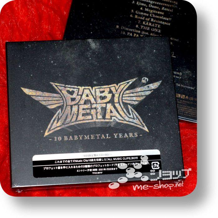 babymetal 10 babymetal years a