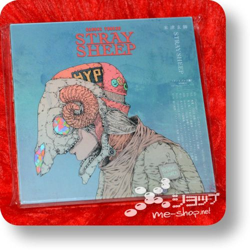 kenshi yonezu stray sheep cd+bd+artbook