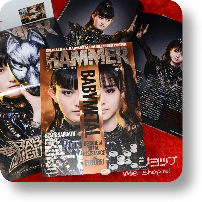 metal hammer japan 4
