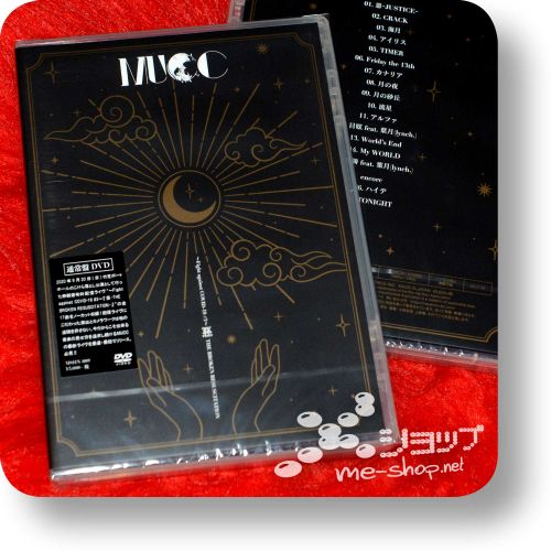 mucc fight against 3 dvd