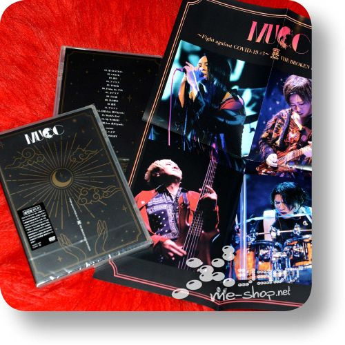 mucc fight against 3 dvd+poster