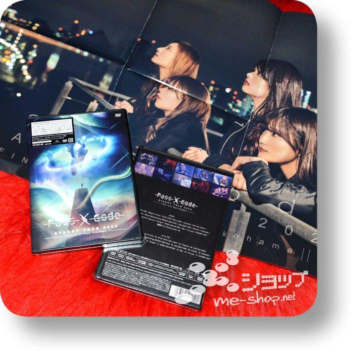 passcode starry tour 2020 dvd+bonus