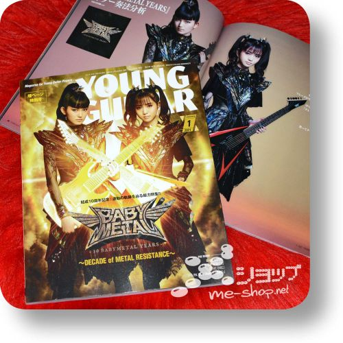 young guitar 2021-01a