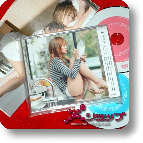 kumi koda best second session cd+dvd