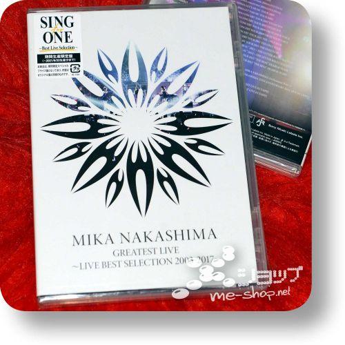mika nakashima sing one greatest live dvd