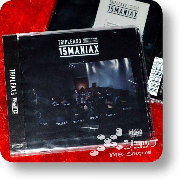 tripleaxe 15maniax cd+bd