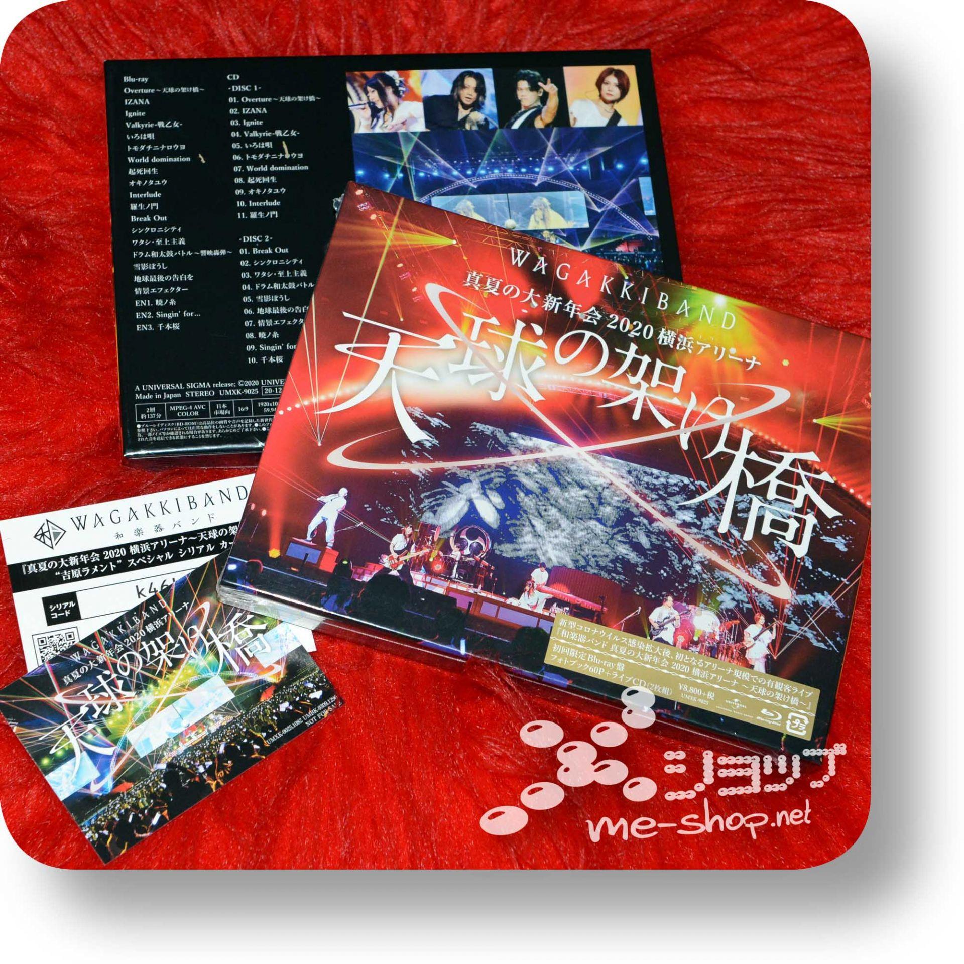wagakki band manatsu no bd lim+bonus