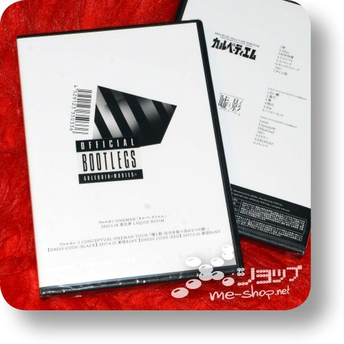 arlequin 2 conceptual dvd