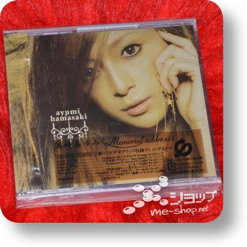 ayumi hamasaki memorial address cd+dvd