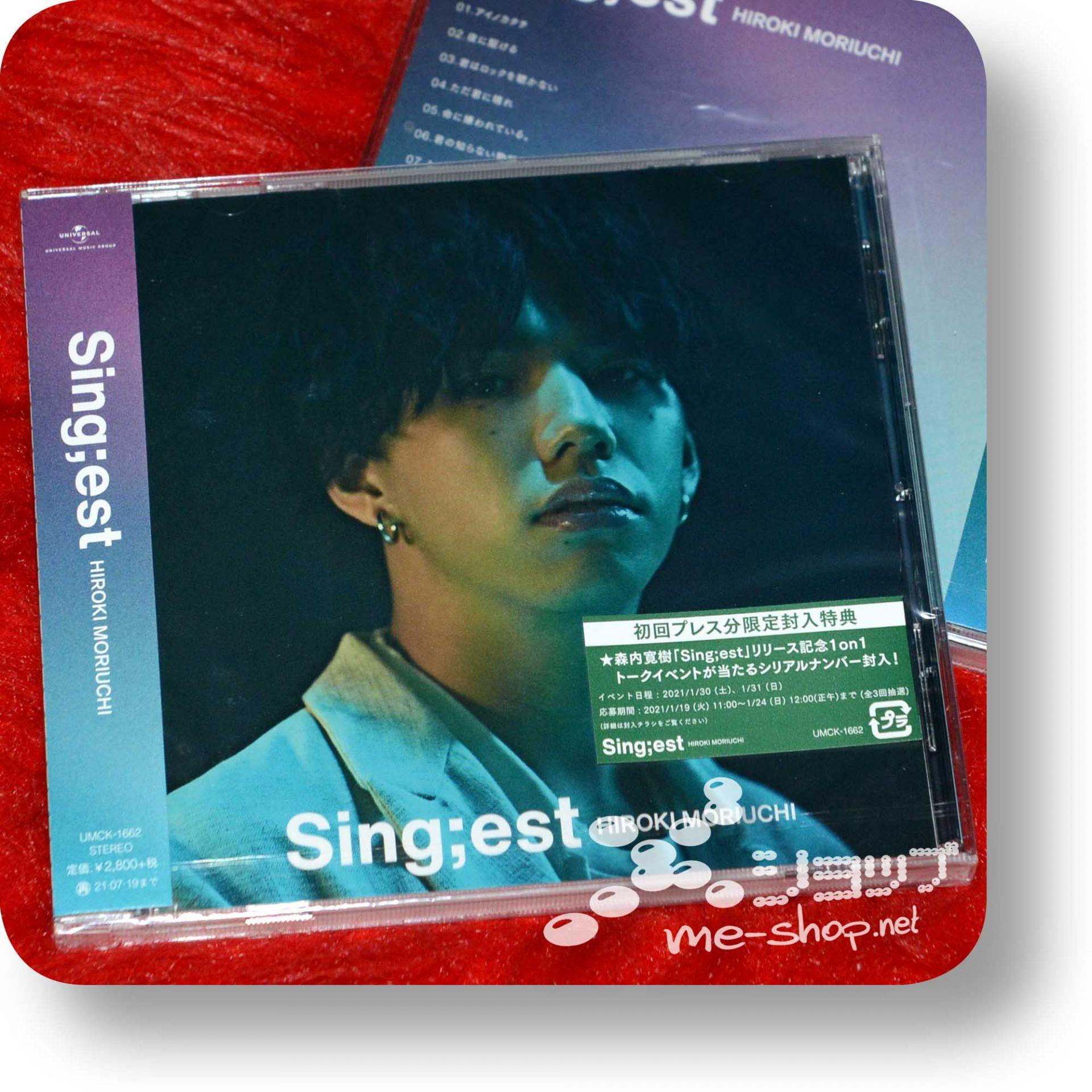 hiroki moriuchi singest 1st