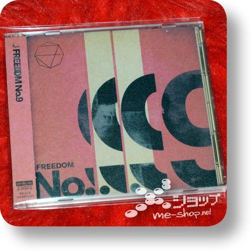 j freedom no 9 cd+bd