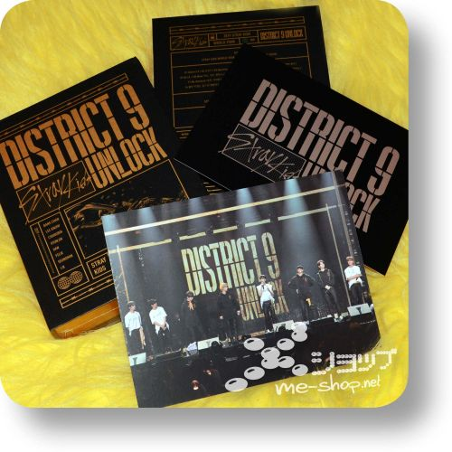 stray kids district 9 unlock dvd kr+bonus