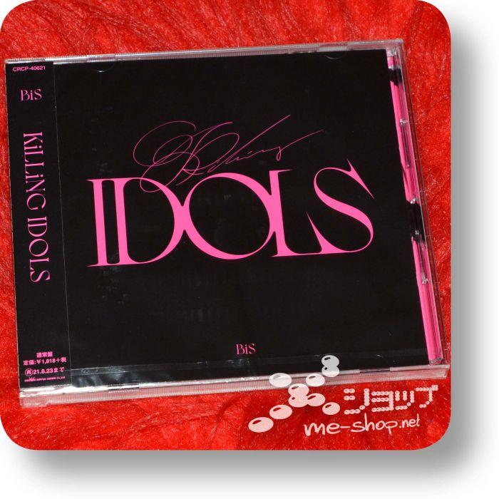 bis killing idols